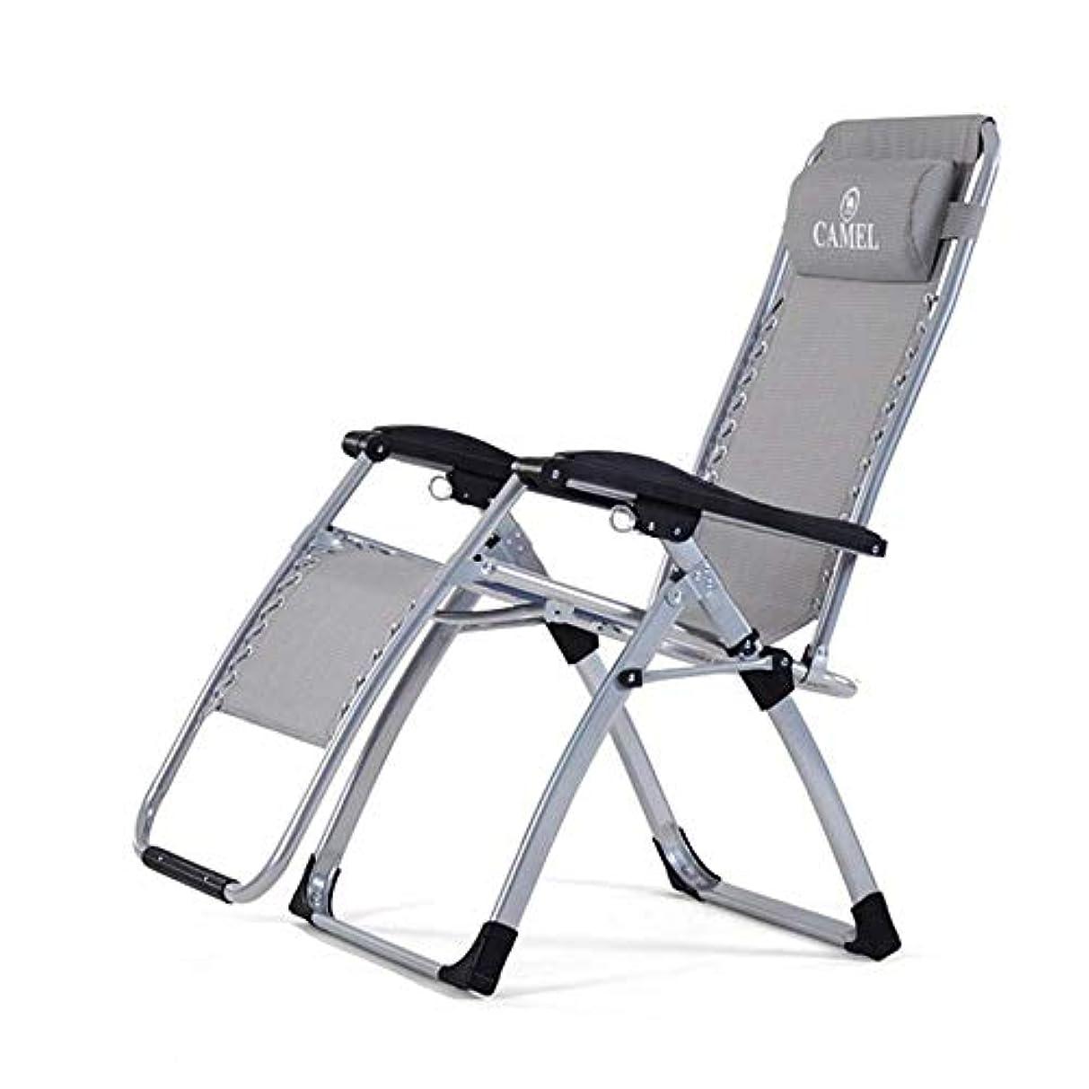 審判通路アッパーロッキングラウンジチェア重力スタイリッシュラウンジチェアパティオ折りたたみ式調節可能リクライニングチェア枕付き屋外庭芝生ビーチチェア、グレー(色:Chair + Mat)