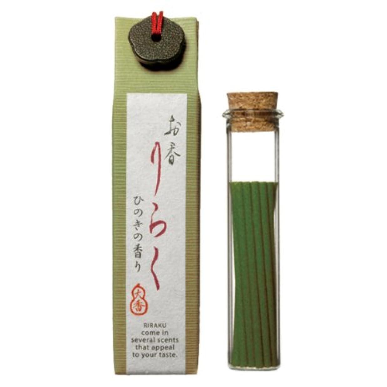 タイピスト意味するカリキュラム大香 お香りらく ひのき 26mm×26mm×110mm