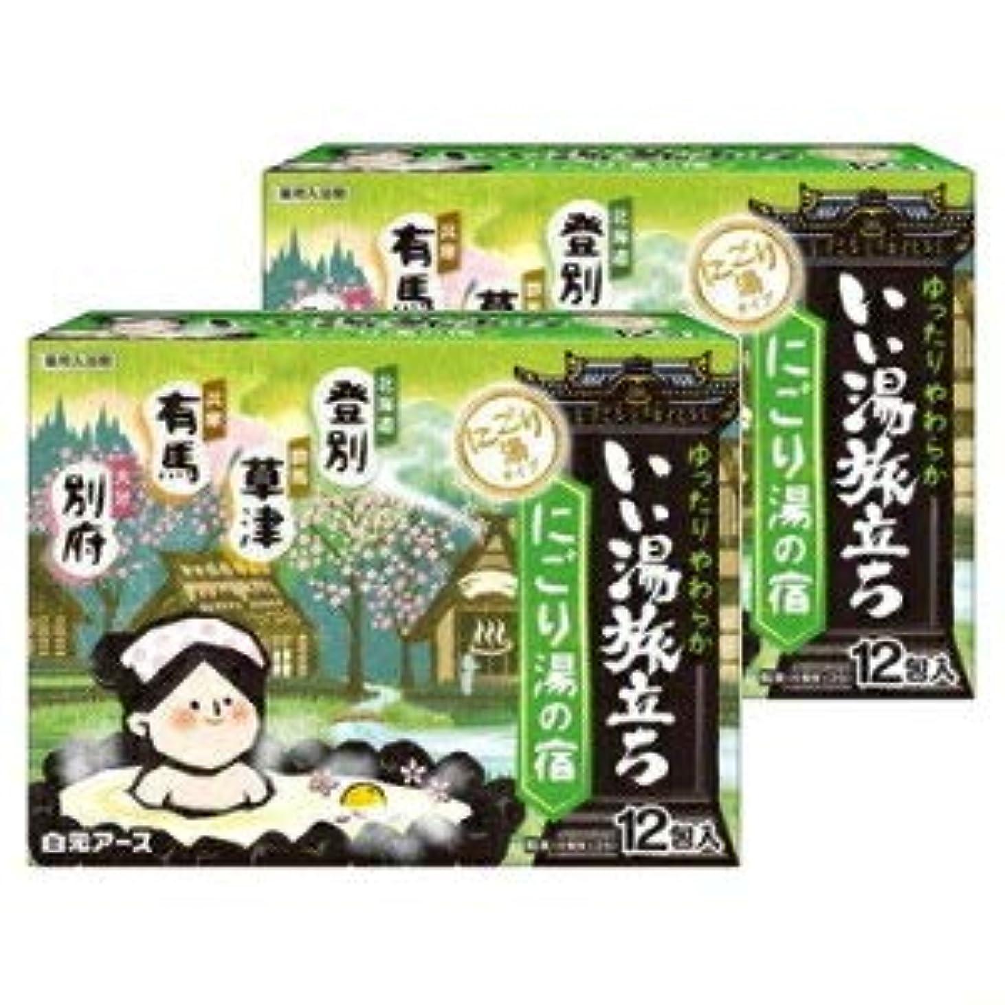 小川肥料相談する薬用入浴剤 いい湯旅立ち にごり湯の宿 4種類×3包入×2箱[医薬部外品]