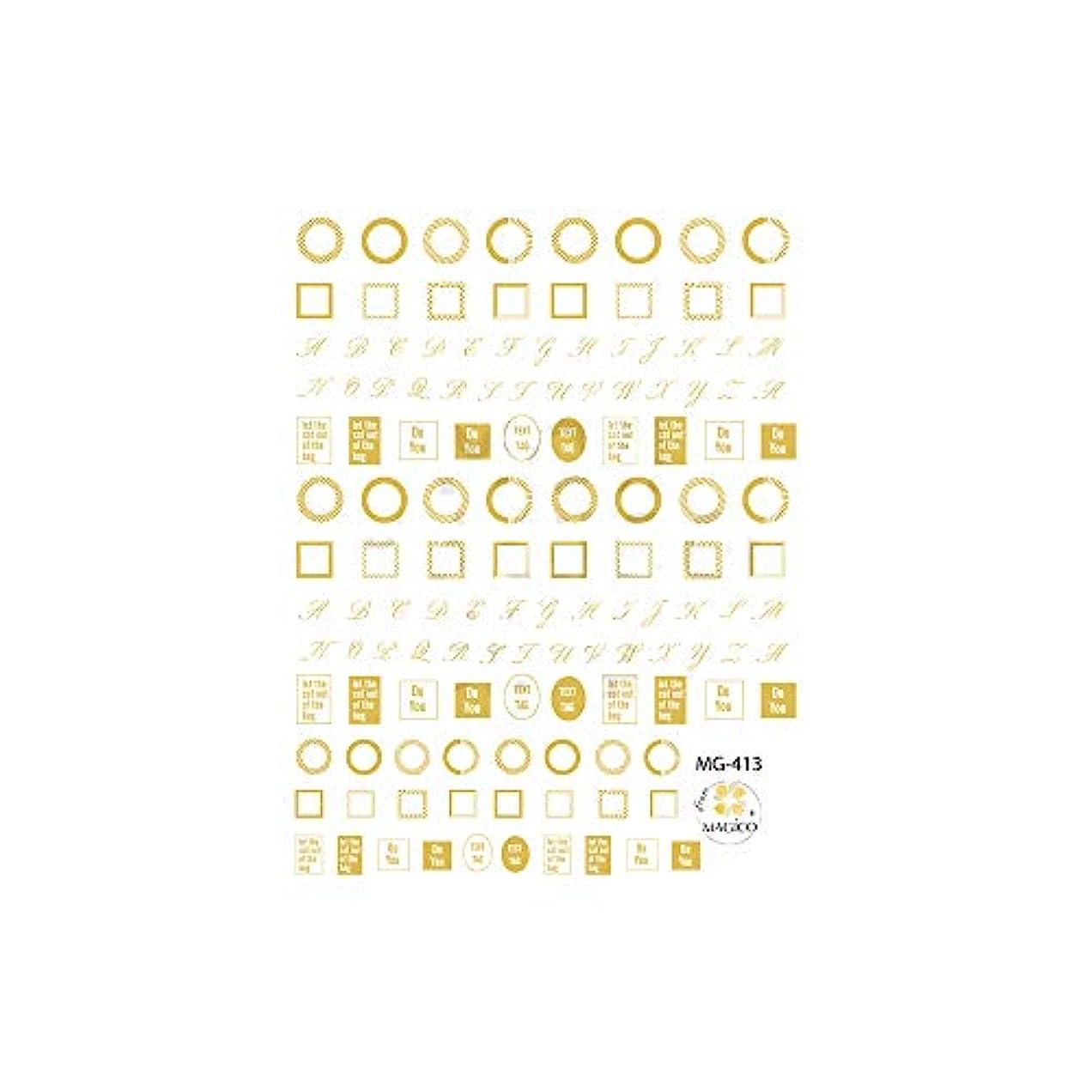 お祝い気付く創造irogel イロジェル ネイルシール フレーム&タグシール【MG-413】MAGICO ゴールド