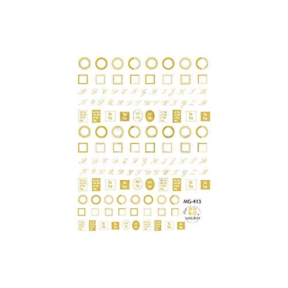 に沿って動機大学院irogel イロジェル ネイルシール フレーム&タグシール【MG-413】MAGICO ゴールド