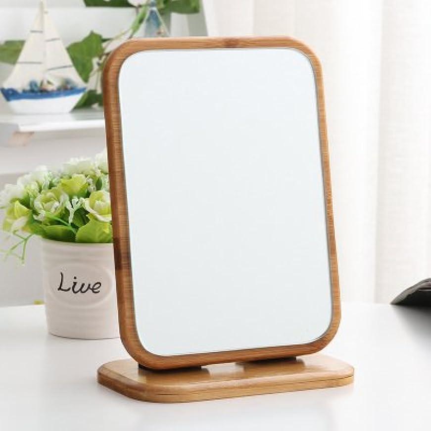 音声無能素朴な折りたたみ式 90度角度調整可能 スタンド付き メイクミラー シンプル 木目 卓上ミラー 置き鏡 (方形)