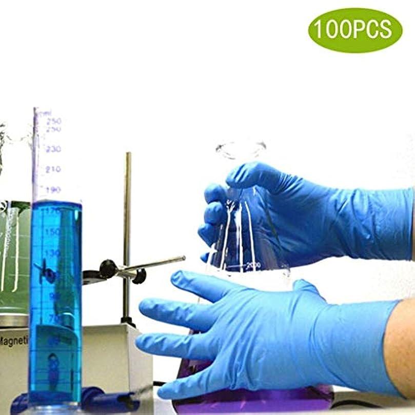 初期意気消沈した折り目パウダーフリーニトリル検査用使い捨て手袋 - 医療用グレード、ラテックスフリー、4ミル、小、藍、100個入り (サイズ さいず : M m)