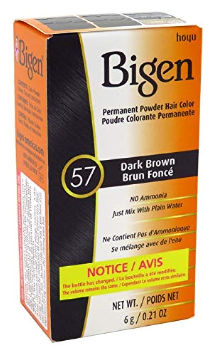 排泄物リム完全に乾くBigen パウダーヘアカラー#57ダークブラウン0.21Oz(6パック) 0.21オンス(6パック) ダークブラウン