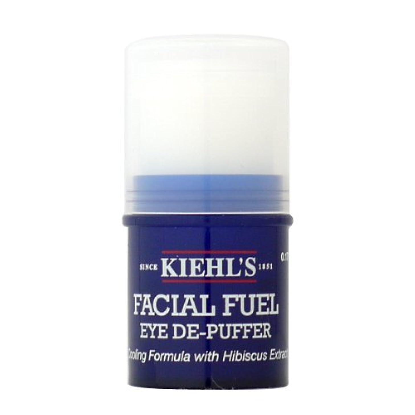 アレルギー性意味のある母キールズ KIEHLS フェイシャル フュール アイ ディパフェ 5g 【並行輸入品】