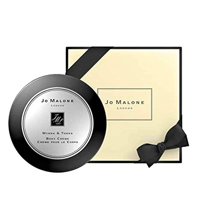 間違えた国際乞食JO MALONE LONDON(ジョー マローン ロンドン) ミルラ & トンカ ボディ クレーム 175ml