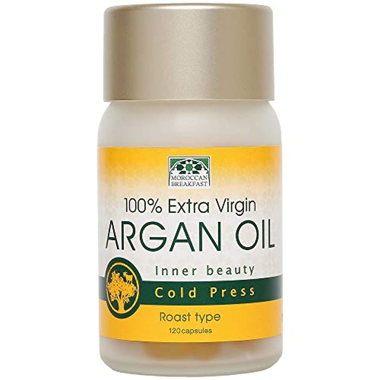 かんがいあなたのものナットモロッコの朝食 食べるアルガンオイル(100%一番搾りアルガンオイル使用?1日4粒で約1ヶ月分)