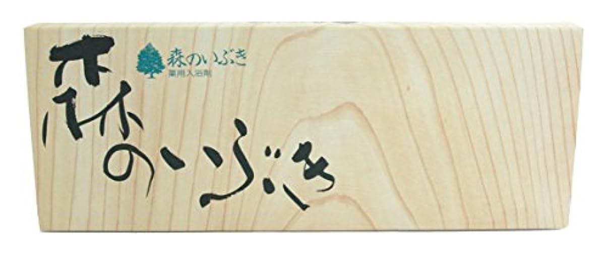 品種高くエレガント森のいぶきギフトセット HMI10 [医薬部外品]
