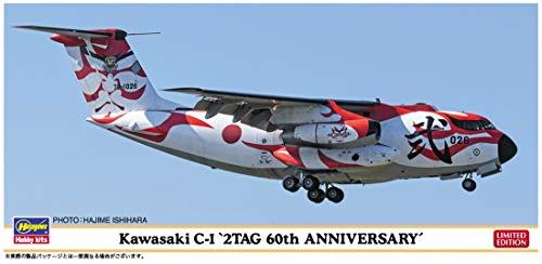 ハセガワ 1/200 航空自衛隊 川崎 C-1 第2輸送航空隊 60周年記念 スペシャルペイント プラモデル 10831
