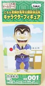 こち亀ゲームぱ~く限定 こちら葛飾区亀有前派出所キャラクターフィギュア 両津勘吉
