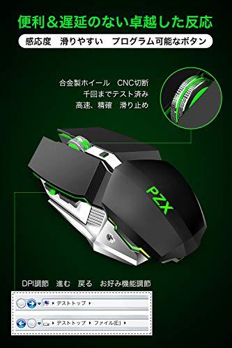 『【進化版】ワイヤレスマウス 充電式 無線マウス ゲーム用 2.4G無線伝送 3DPIモード 1200DPI 高精度 光学式 コンパクト 省エネスリープモード搭載 ワイヤレス 持ち運び便利USB 軽量 (黒色)』の6枚目の画像