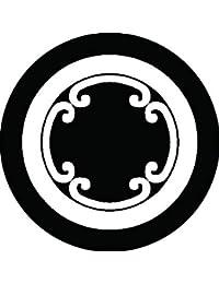 家紋シール 丸に四つ鐶紋 布タイプ 直径40mm 6枚セット NS4-0608