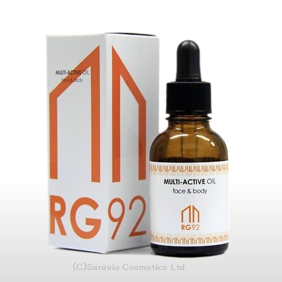 電気的生きる以前はRG92マルチアクティブオイル