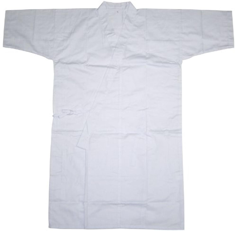 綿製弓道衣男性用