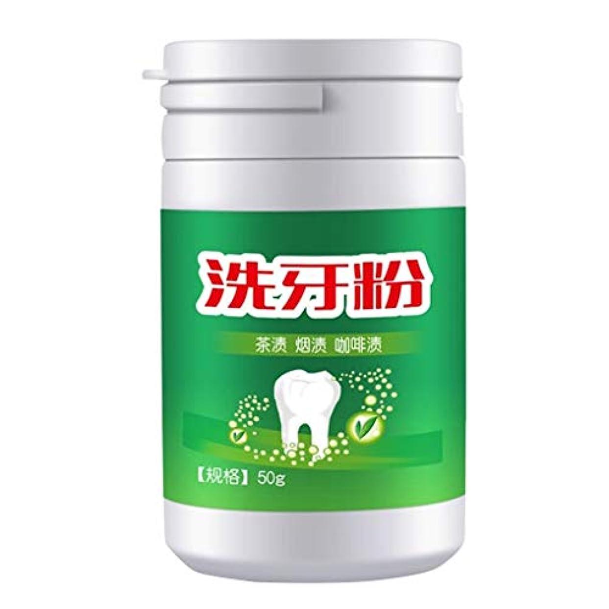 ワゴン慈悲布KOROWA 歯磨き粉 ステイン リムーバー 口腔衛生 ヘルス ケア ツール 喫煙を使用し 毎日イエロー ホワイトニング パウダープラーク