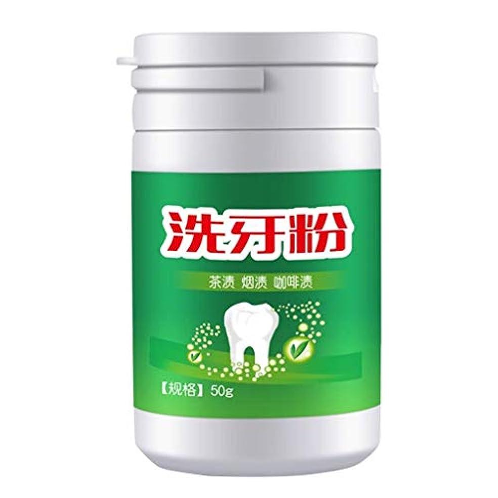 豆腐内向き説教するKOROWA 歯磨き粉 ステイン リムーバー 口腔衛生 ヘルス ケア ツール 喫煙を使用し 毎日イエロー ホワイトニング パウダープラーク