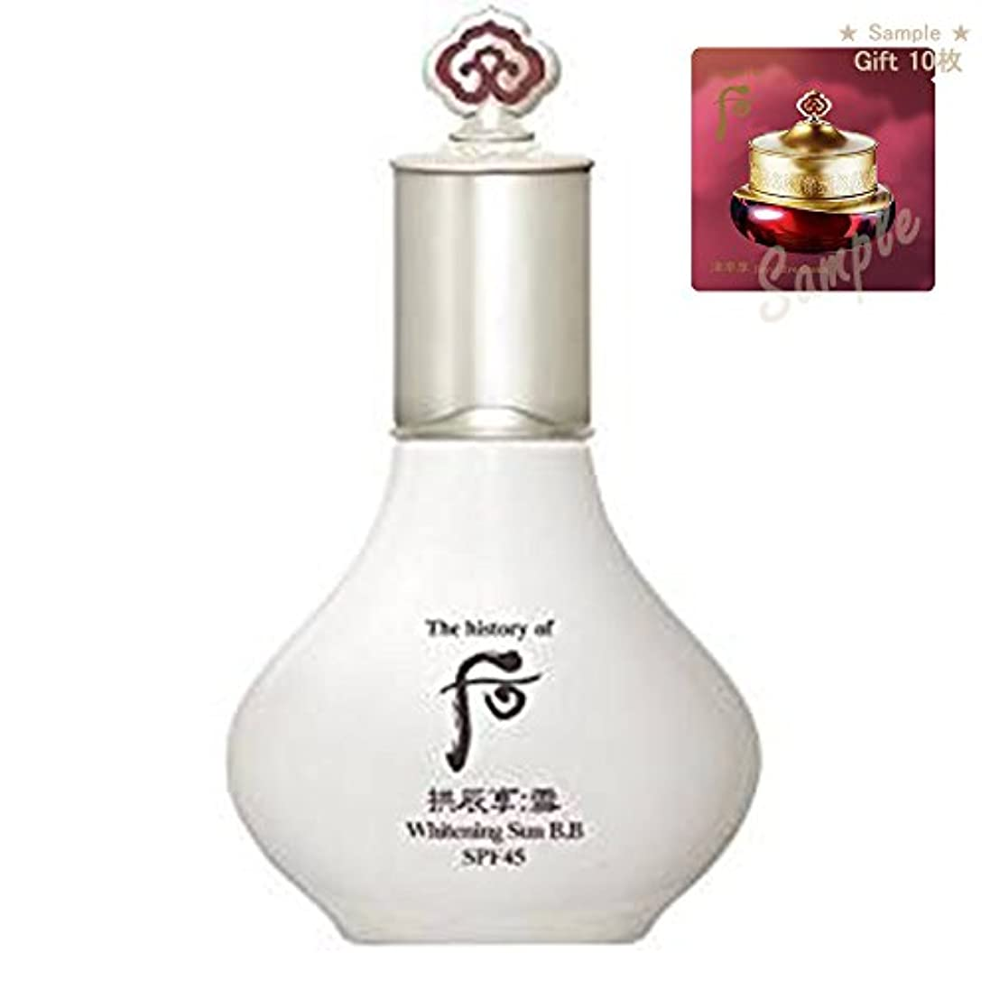 マーキング上識別するThe history of whoo Gongjinhyang Seol Whitening Sun BB SPF45 / PA+++ 40ml K-beauty[並行輸入品]