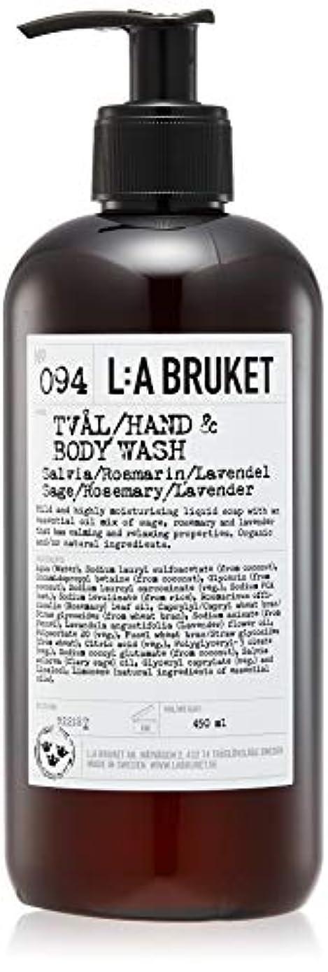 くしゃくしゃ大臣外交L:a Bruket (ラ ブルケット) ハンド&ボディウォッシュ (セージ?ローズマリー?ラベンダー) 450g