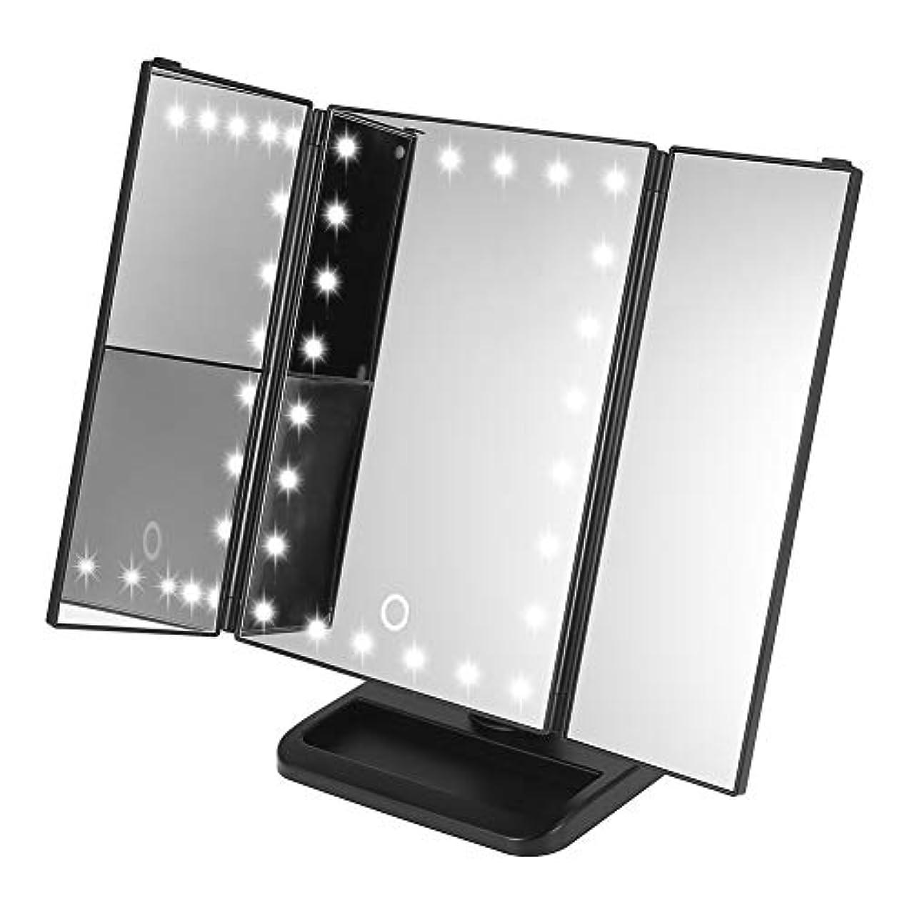 グレートバリアリーフ鑑定詳細に化粧鏡 化粧ミラー 鏡 三面鏡 女優ミラー 卓上 led付き 折りたたみ 拡大鏡 2&3倍 明るさ調節可能 電池&USB 2WAY給電