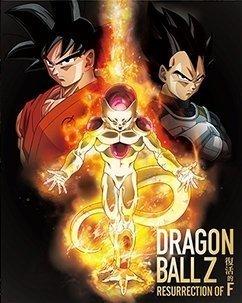 DRAGON BALL Z : RESURRECTION OF F / 2015 / DVD / rEgIoN 3 (NON USA REGION) / Ltd / eNgLiSh SuBtItLeD***