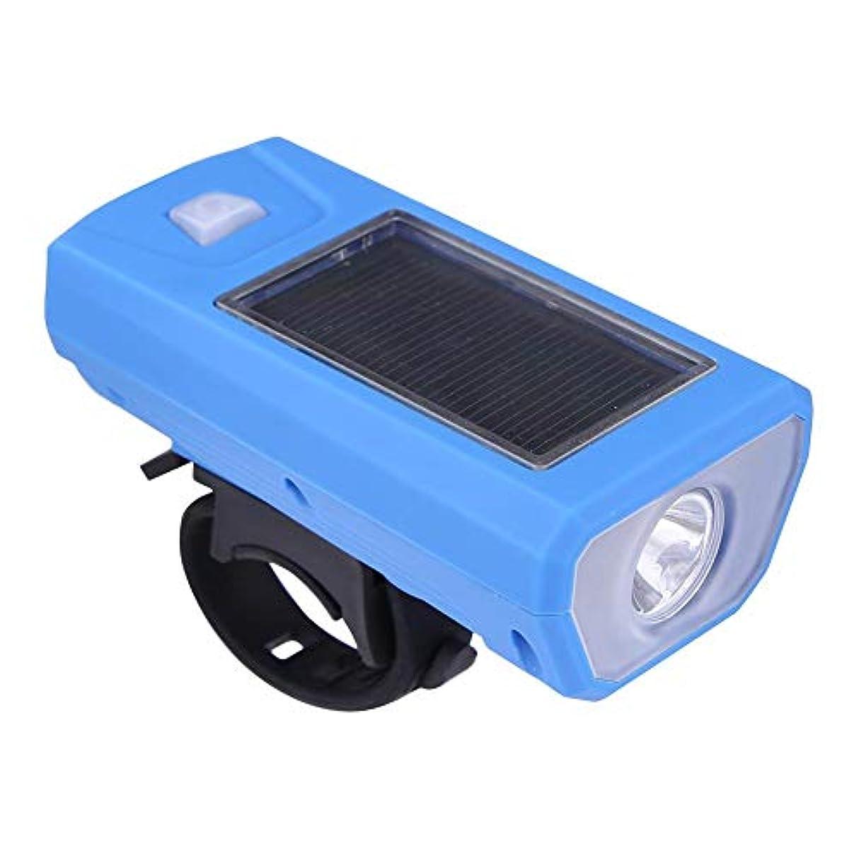 スーツうがいテメリティRuncircle 自転車ヘッドライト 自転車ライト 前照灯 ベル付き 懐中電灯 ソーラーライト USB充電 取り付け簡単 交通事故防止 設置簡単 脱落しにくい IP55防水 防災対策 釣り ハイキング