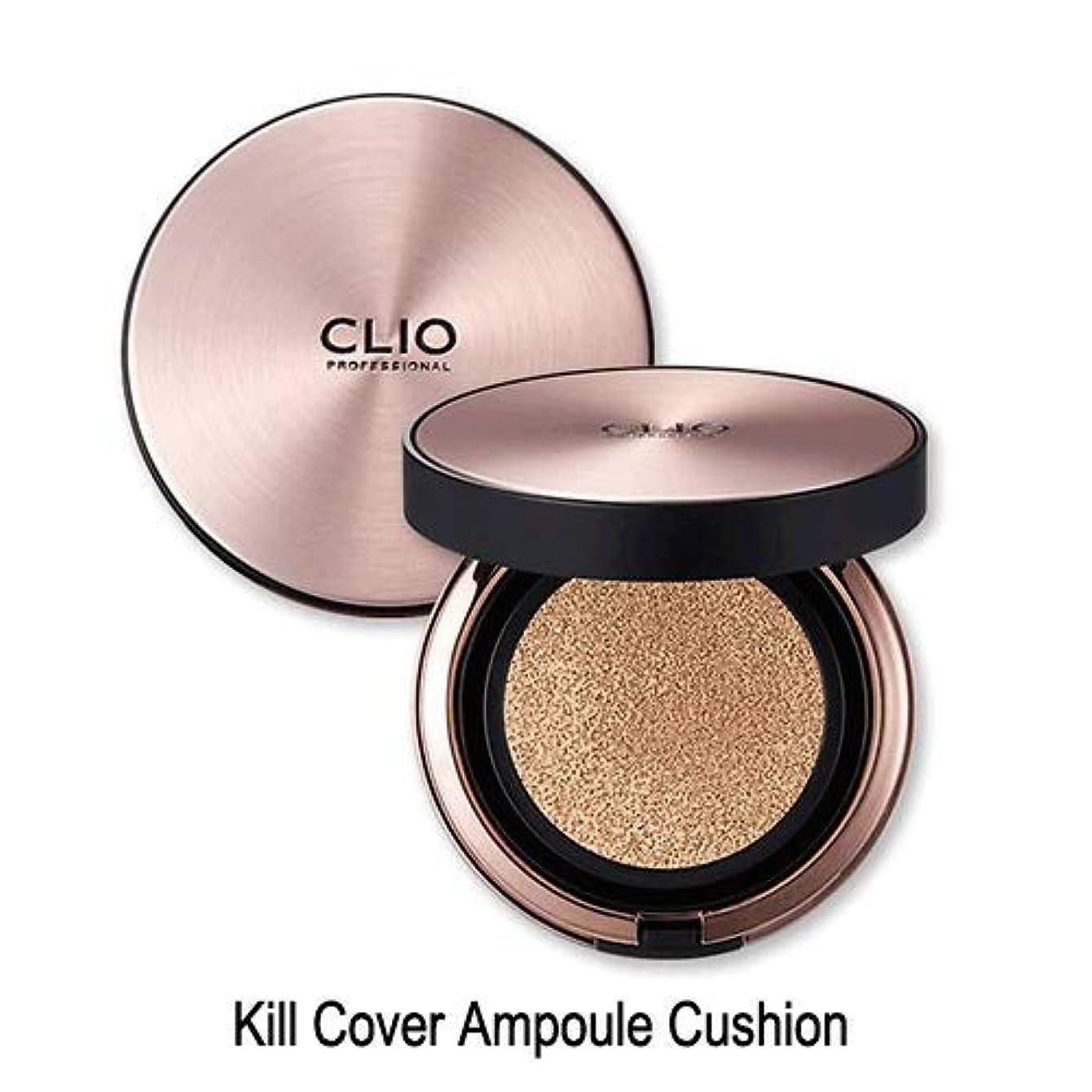 性別固体比べるキルカバー アンプル クッション(Kill Cover Ampoule Cushion) 2ランジェリー