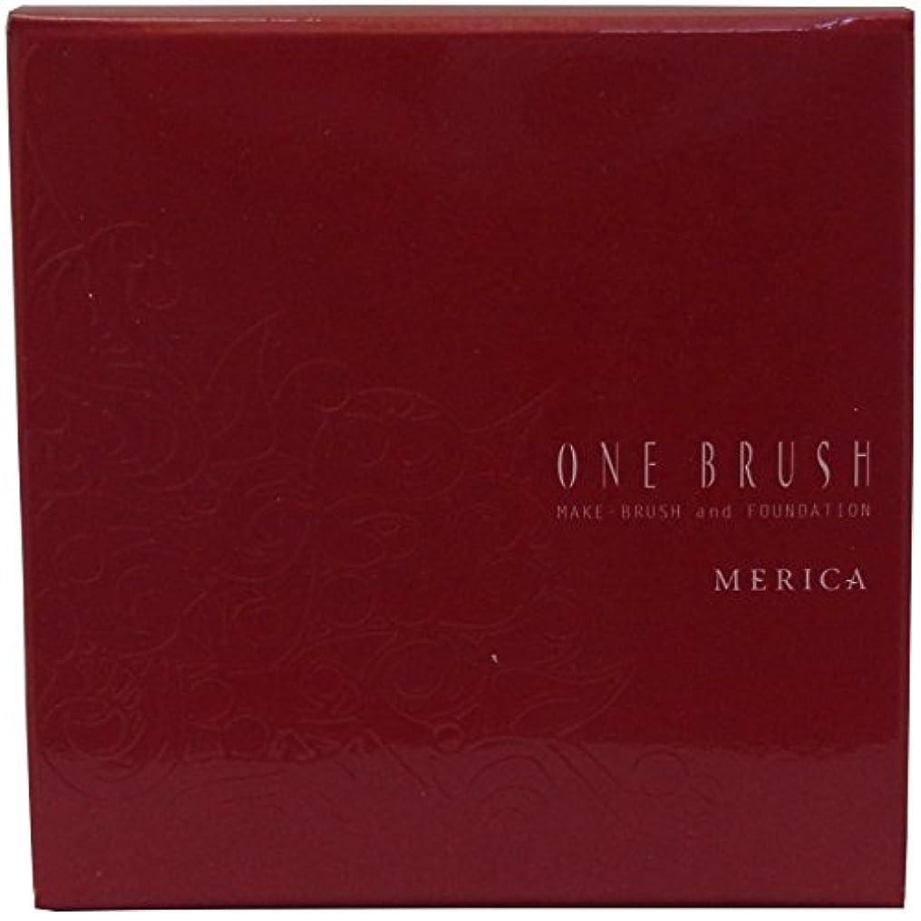 めったに美しいベーカリーメリカ ワンブラュシュ ファンデーション ベージュオークル赤箱 8g