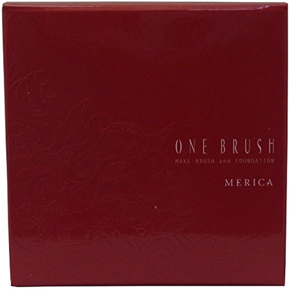 いつでも振るう広範囲にメリカ ワンブラュシュ ファンデーション ベージュオークル赤箱 8g