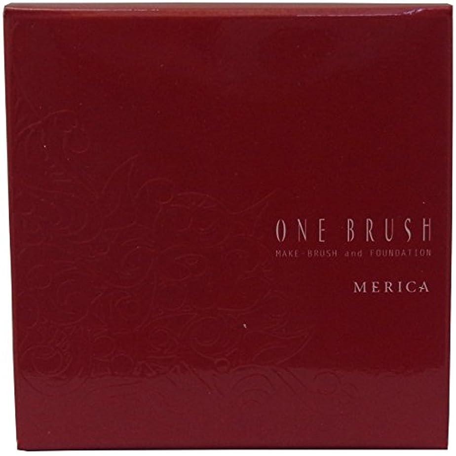 光の贅沢乏しいメリカ ワンブラュシュ ファンデーション ベージュオークル赤箱 8g