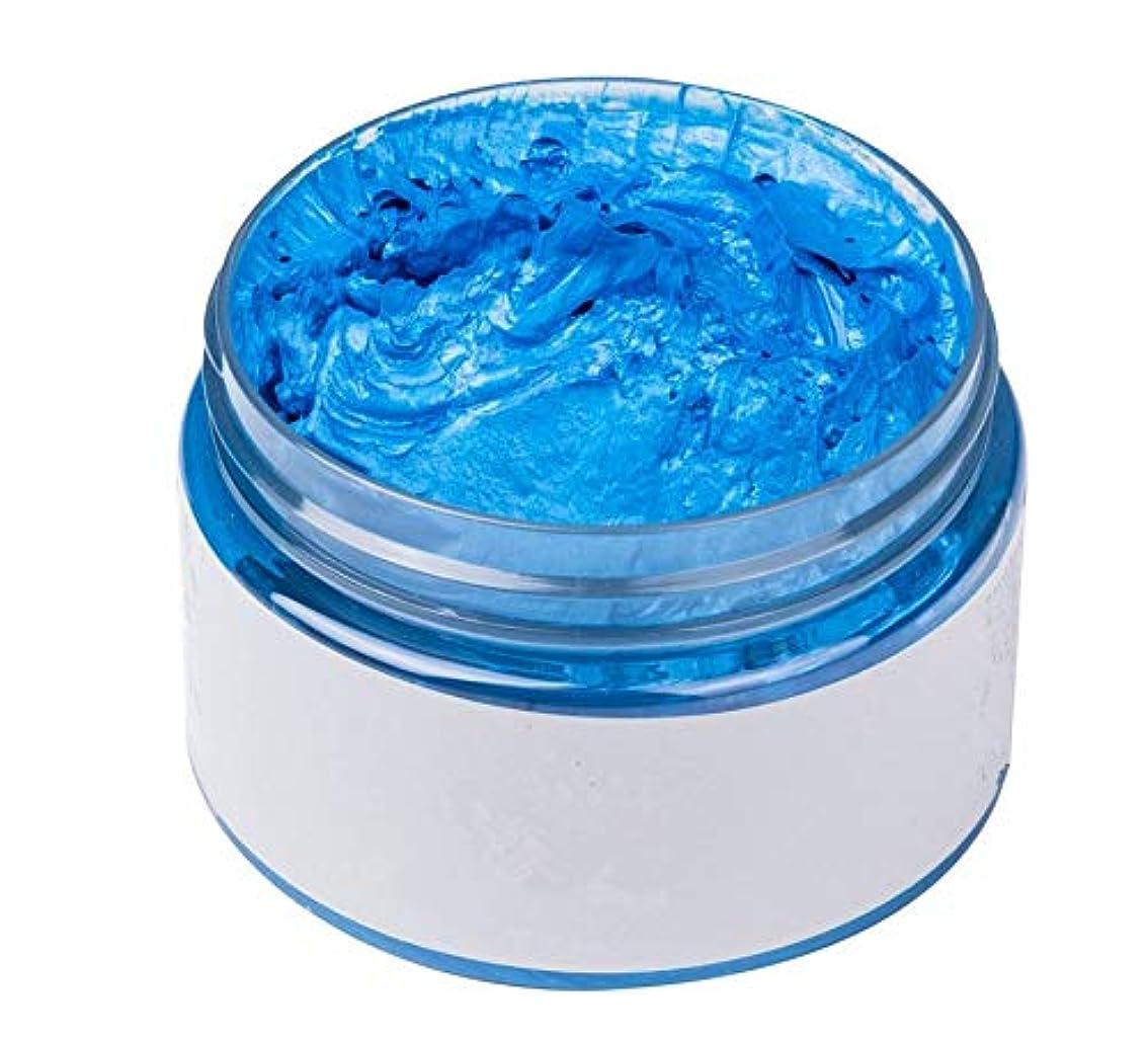 銀河できた刈るカルドール ワックス カラーバター ワンタイムヘアカラーの泥 ヘアクリーム 120g カラーリング ヘアトリートメント 全7色 (ブルー)