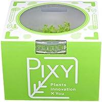 PIXY 組織培養水草グロッソスティグマ (無農薬 無菌 無害虫)