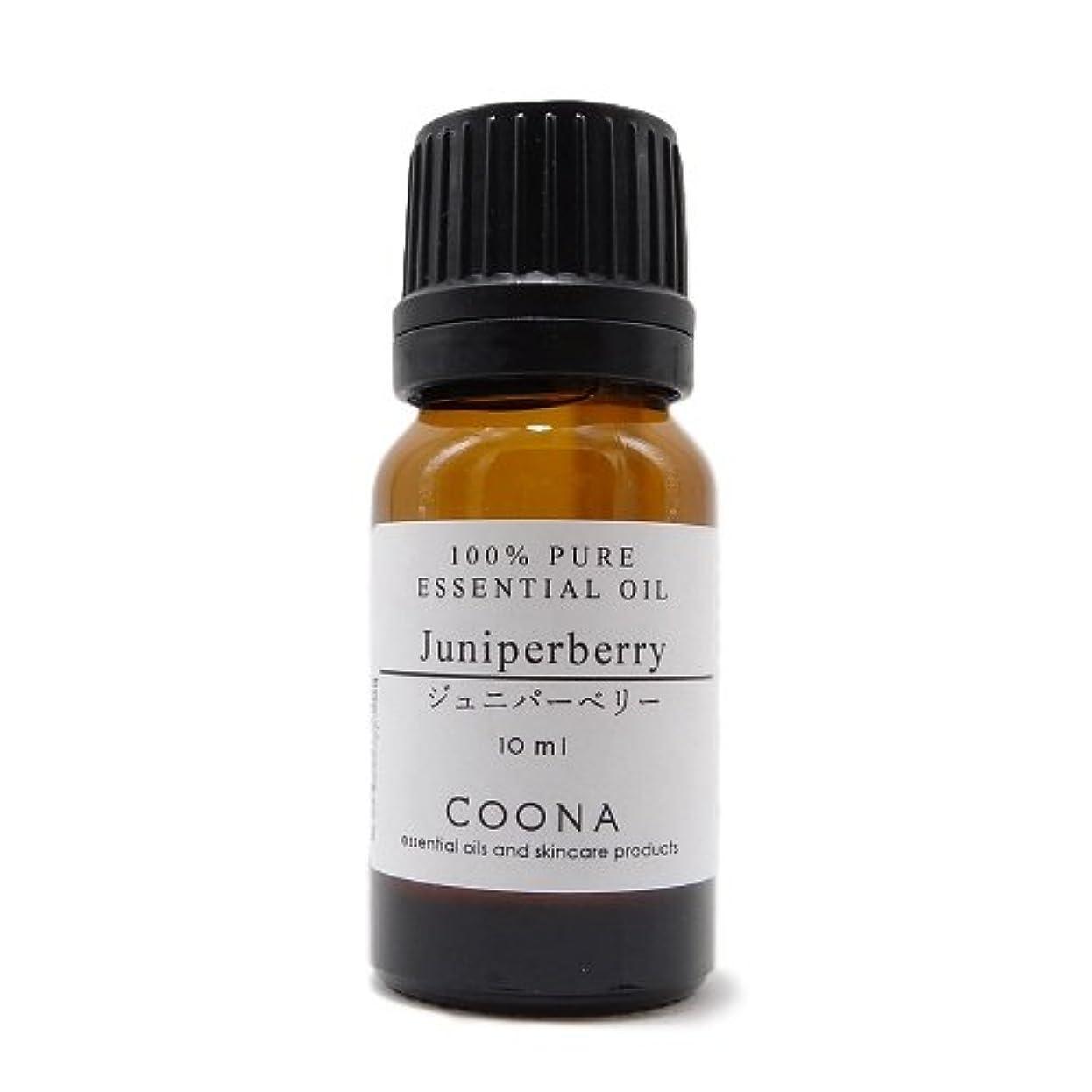 ジュニパーベリー 10 ml (COONA エッセンシャルオイル アロマオイル 100%天然植物精油)