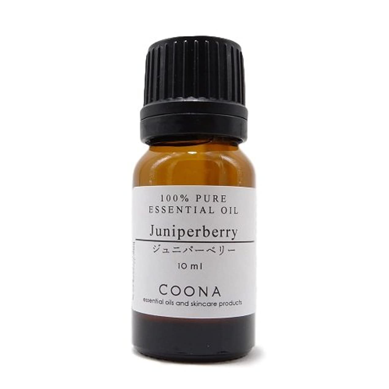 マリナー対反対ジュニパーベリー 10 ml (COONA エッセンシャルオイル アロマオイル 100%天然植物精油)