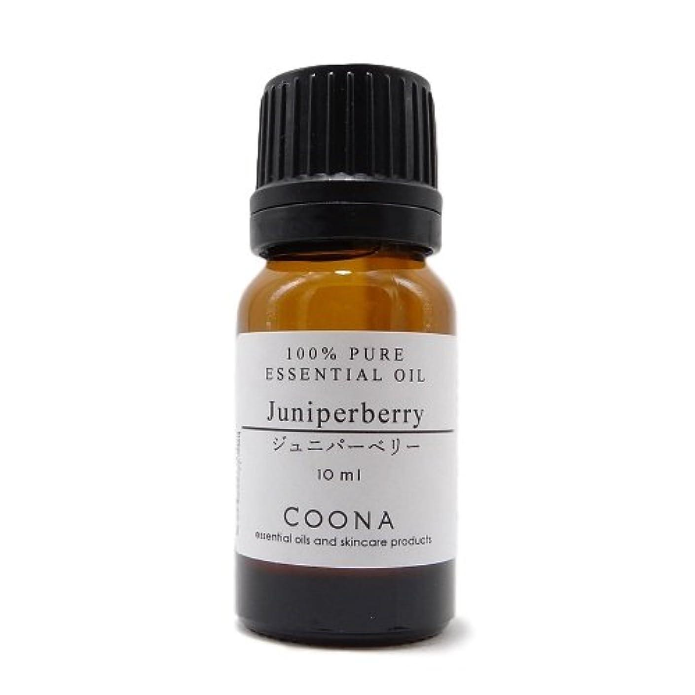 局寛大さエクステントジュニパーベリー 10 ml (COONA エッセンシャルオイル アロマオイル 100%天然植物精油)