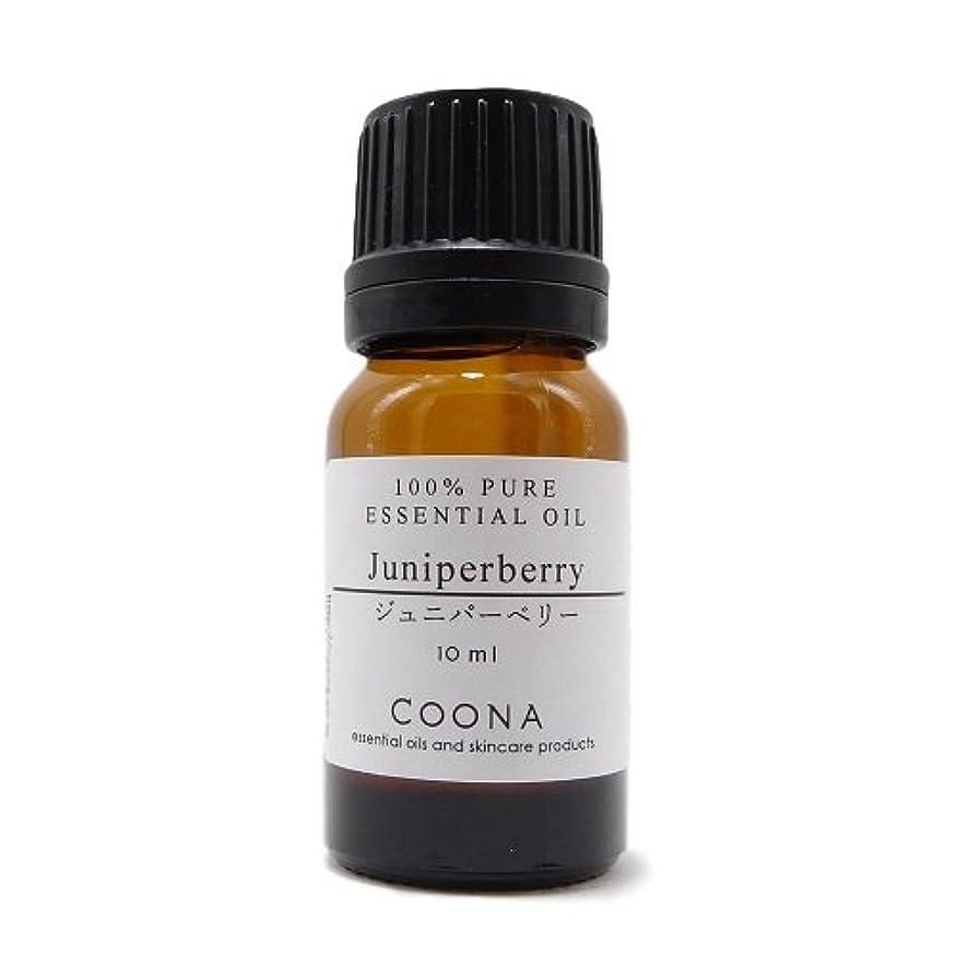 驚いたきつくジョイントジュニパーベリー 10 ml (COONA エッセンシャルオイル アロマオイル 100%天然植物精油)
