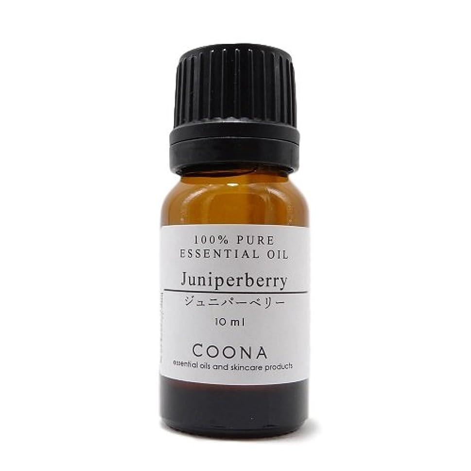 クレジット関与するドナージュニパーベリー 10 ml (COONA エッセンシャルオイル アロマオイル 100%天然植物精油)