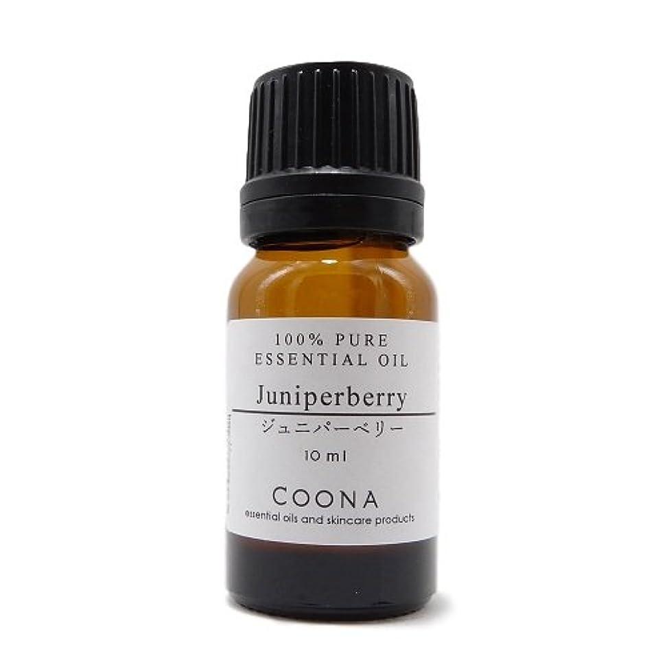 儀式息子物理的にジュニパーベリー 10 ml (COONA エッセンシャルオイル アロマオイル 100%天然植物精油)