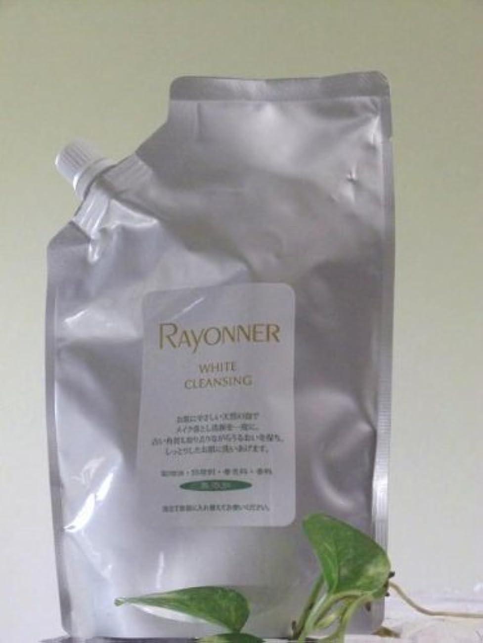 消毒剤活性化するありがたいレイヨネホワイトクレンジング詰め替え用(200ml)