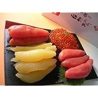 【北海道産魚卵詰め合わせ】彩りたらこ明太子いくら味付け数の子4点セット