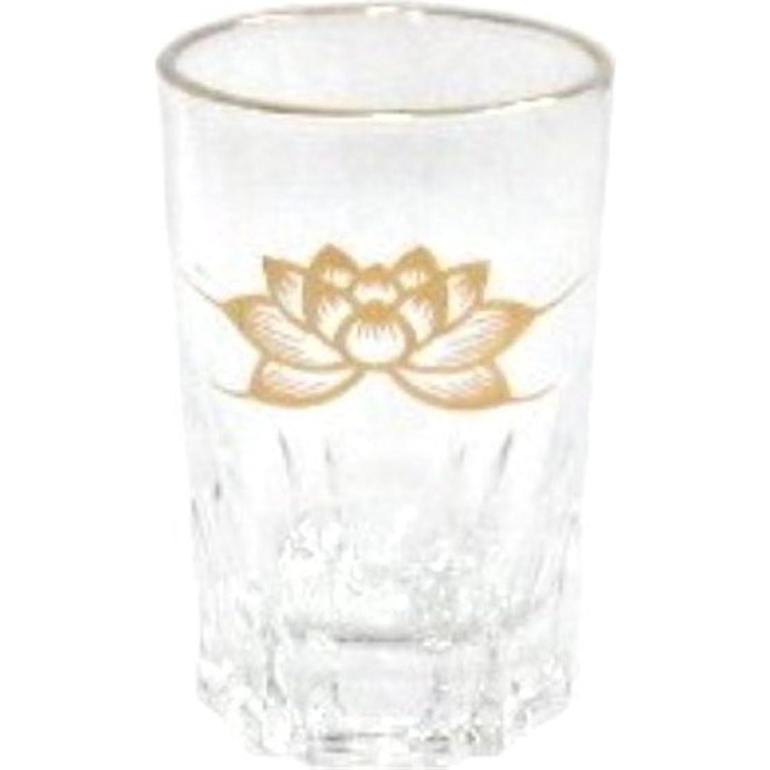 チームリアル国籍仏具用 ガラスコップ 金 ハス 中