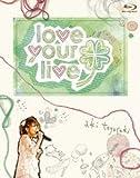 """豊崎愛生ファーストコンサートツアー """"love your live"""" [Blu-ray]"""