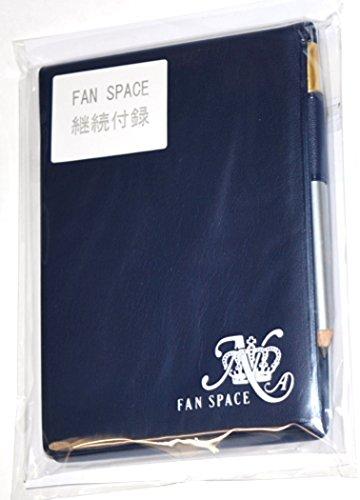 安室奈美恵 FC FAN SPACE 特典 ペン付き手帳...