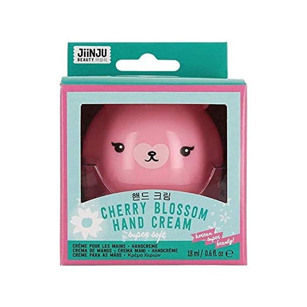 異邦人在庫貼り直す[Jinju ] Jiinju桜のハンドクリーム18ミリリットル - Jiinju Cherry Blossom Hand Cream 18ml [並行輸入品]