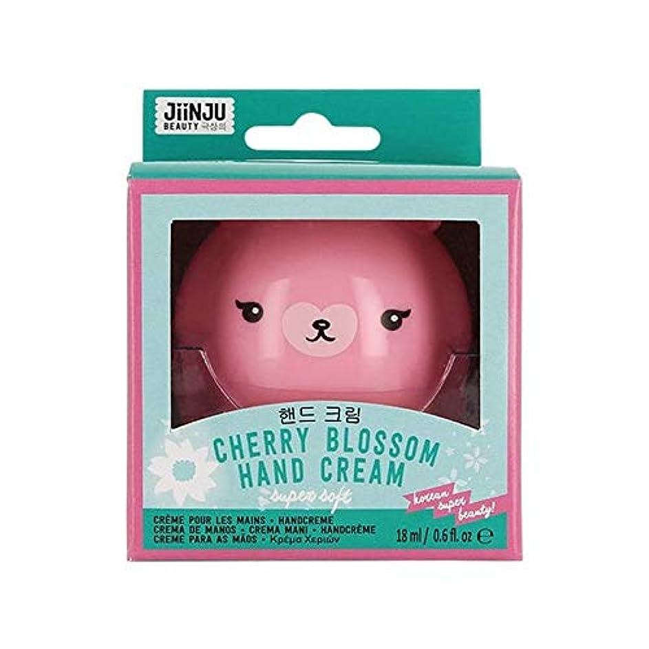 程度一貫性のない剪断[Jinju ] Jiinju桜のハンドクリーム18ミリリットル - Jiinju Cherry Blossom Hand Cream 18ml [並行輸入品]