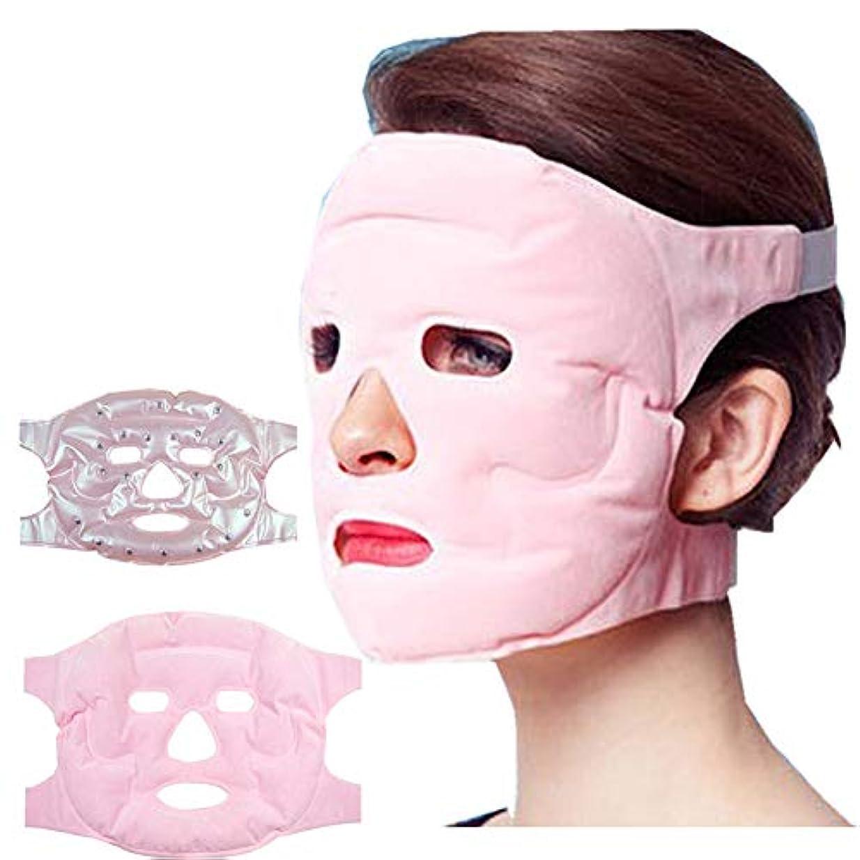 整然としたカブキャリア美容薄いフェイスマスクトルマリン磁気療法マッサージ保湿マスク薄い顔を明るくする肌を再利用できます。