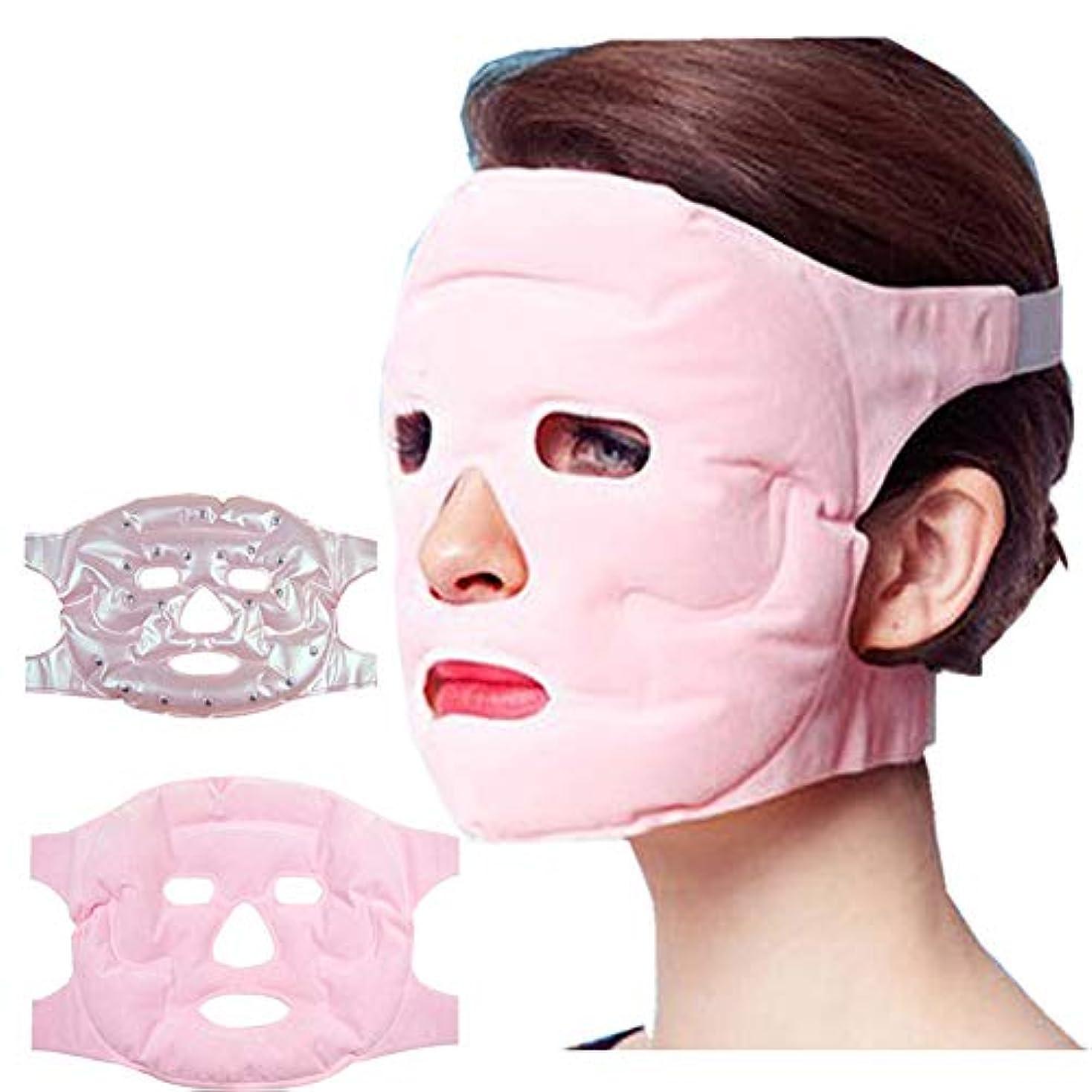 検証がっかりするフィヨルド美容薄いフェイスマスクトルマリン磁気療法マッサージ保湿マスク薄い顔を明るくする肌を再利用できます。