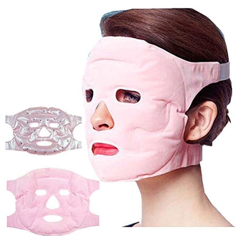 割れ目発言するオゾン美容薄いフェイスマスクトルマリン磁気療法マッサージ保湿マスク薄い顔を明るくする肌を再利用できます。