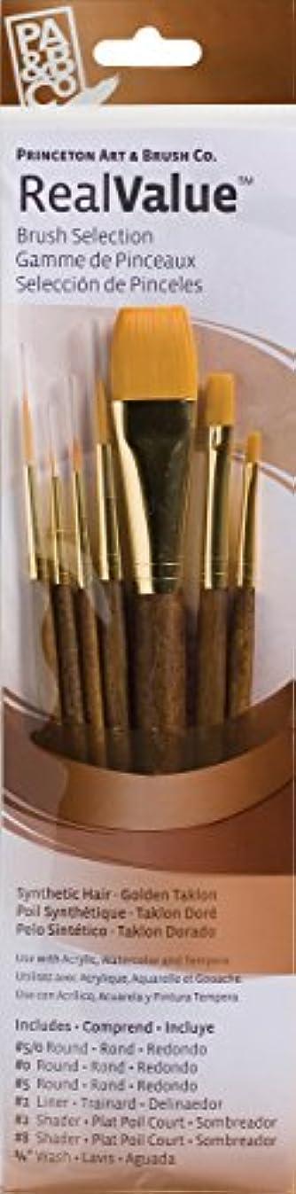 局社会科スペードPRINCETON(プリンストン) Brush Set-9141 7本セット