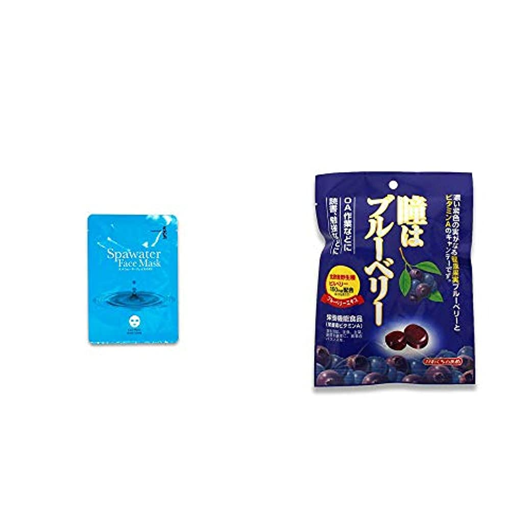 無限ウサギウサギ[2点セット] ひのき炭黒泉 スパウォーターフェイスマスク(18ml×3枚入)?瞳はブルーベリー 健康機能食品[ビタミンA](100g)