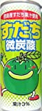 すだち微炭酸 /1箱(30缶)徳島県産すだち使用サイダー